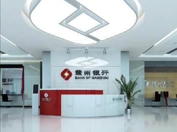 商业空间&导示SI赣州银行商业空间&导示方案
