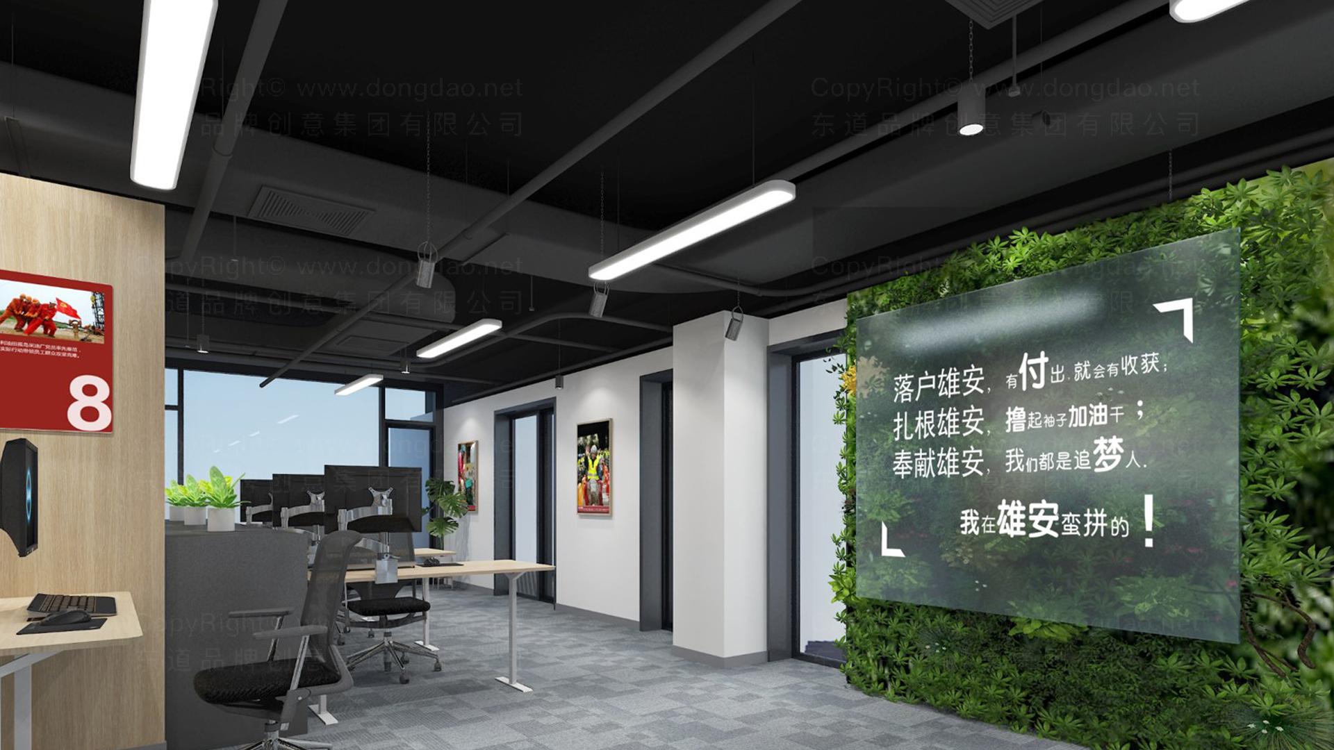办公空间设计应用