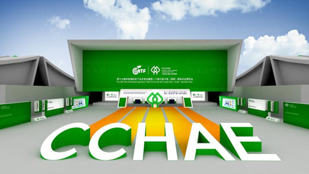 公关传播中国中部农业博览会农博会主场规划及设计应用场景_1
