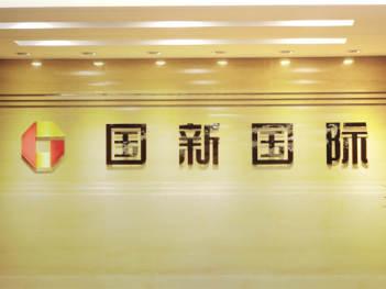 东道影视品牌宣传片国新国际东道影视方案