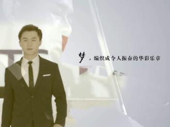 银行宣传片制作