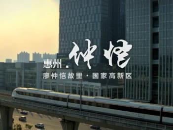 城市宣传片制作