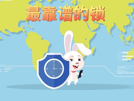 东道影视案例中国银行缤纷生活APP第二版第三集