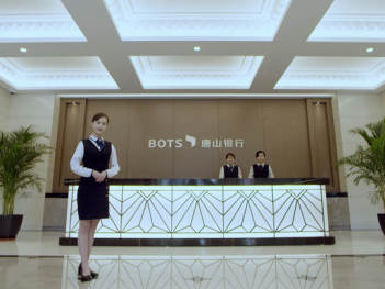 银行业务短视频制作