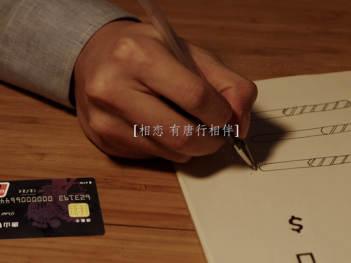 银行短视频拍摄制作