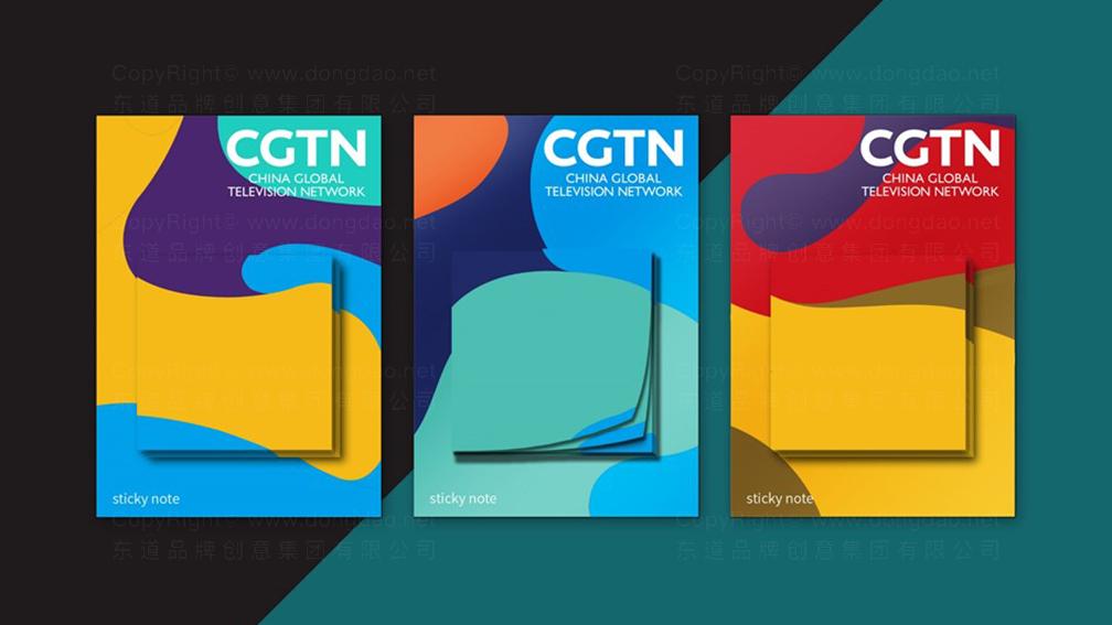 CGTN文化产品设计应用场景_9