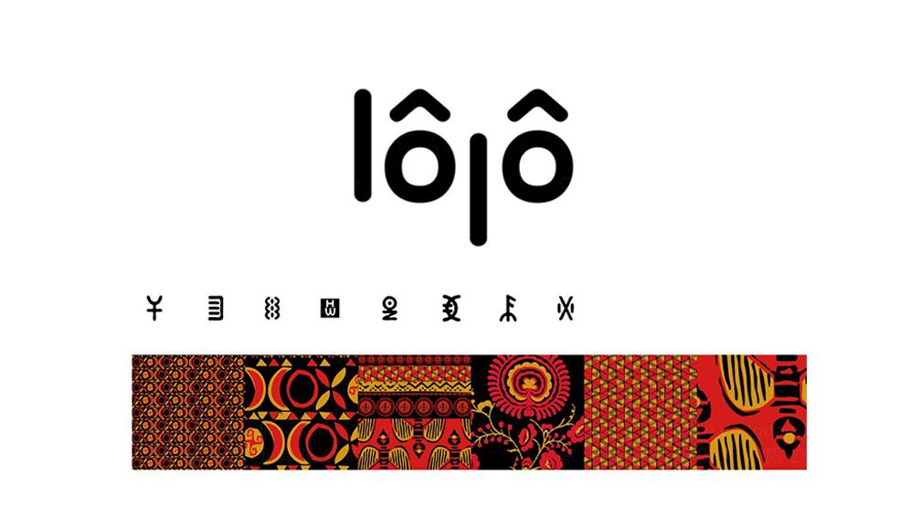 彝族lolo文化产品设计