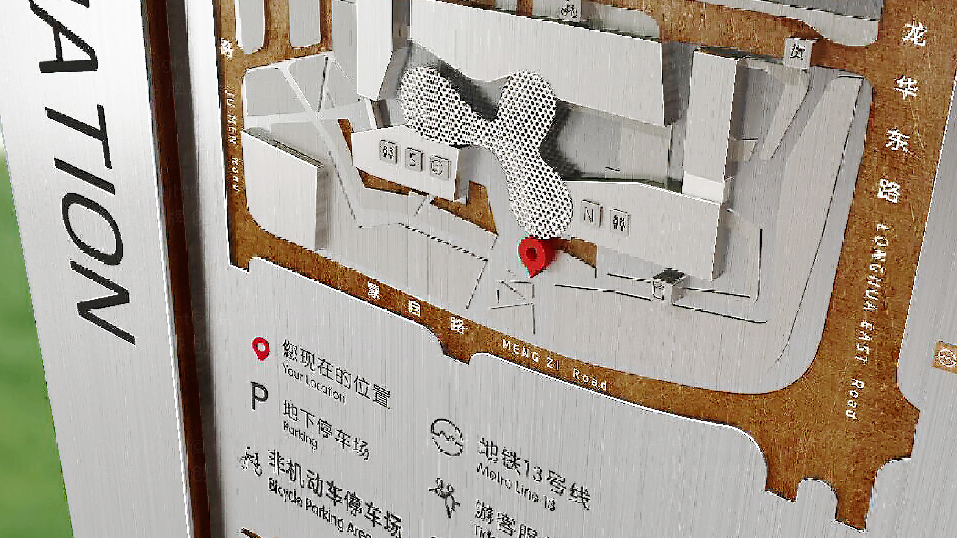 上海世博会标识工程设计应用场景_6