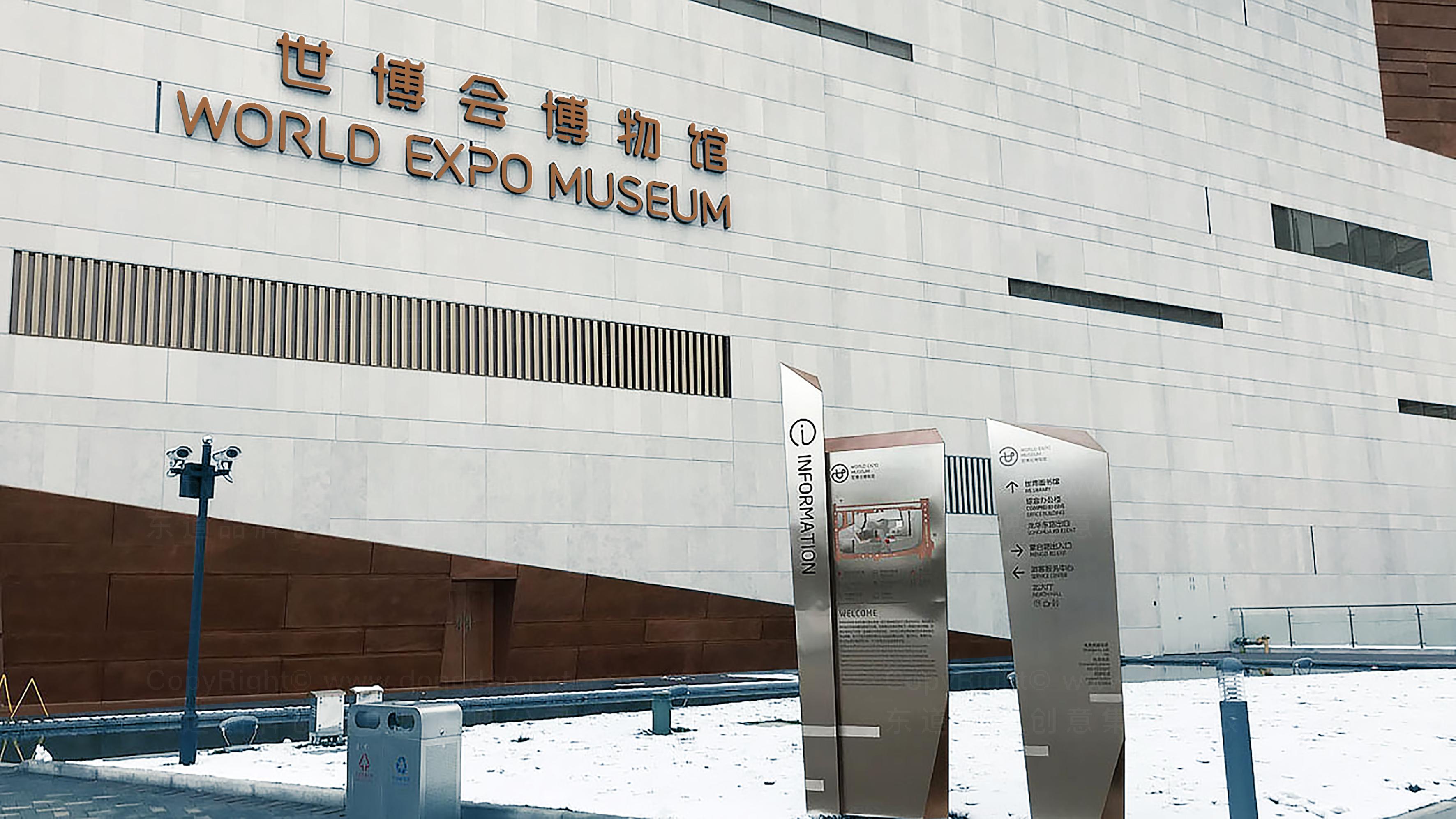 上海世博会标识工程设计应用