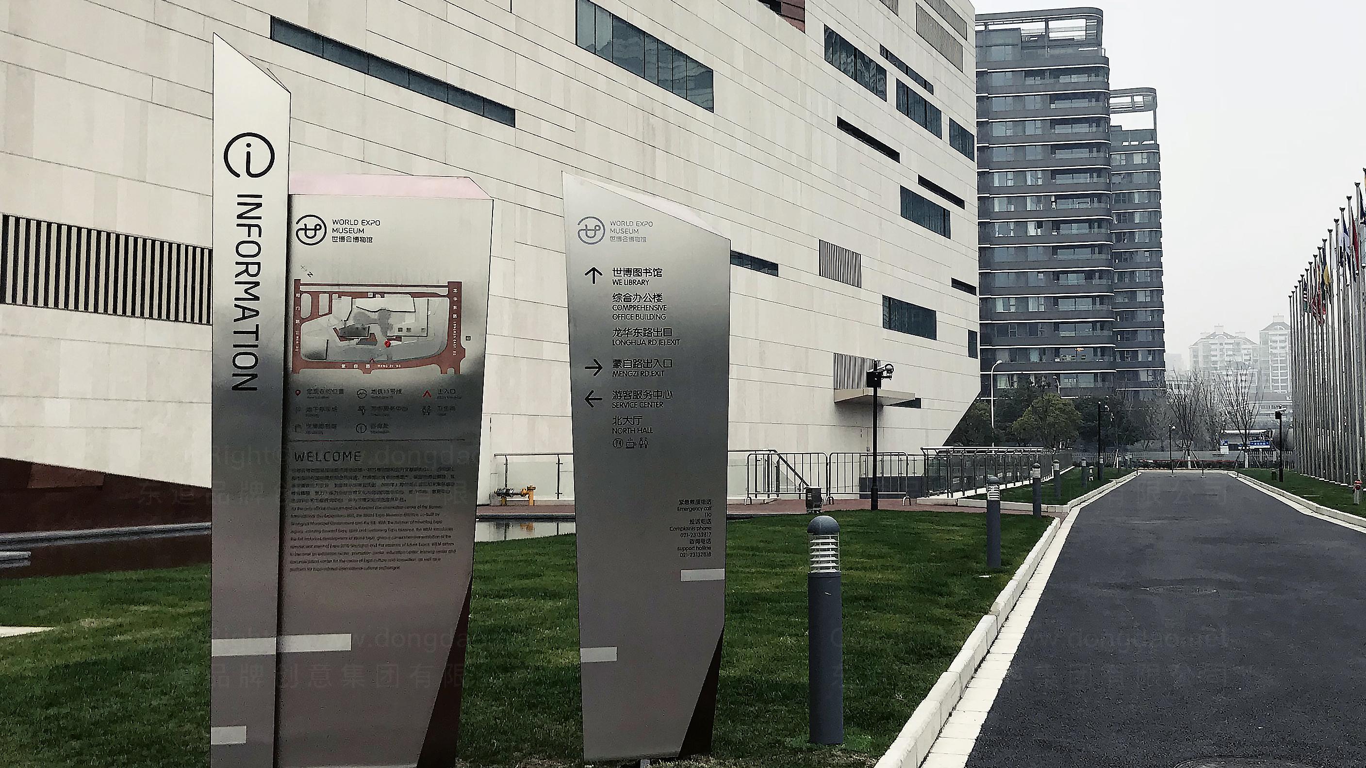 上海世博会标识工程设计应用场景