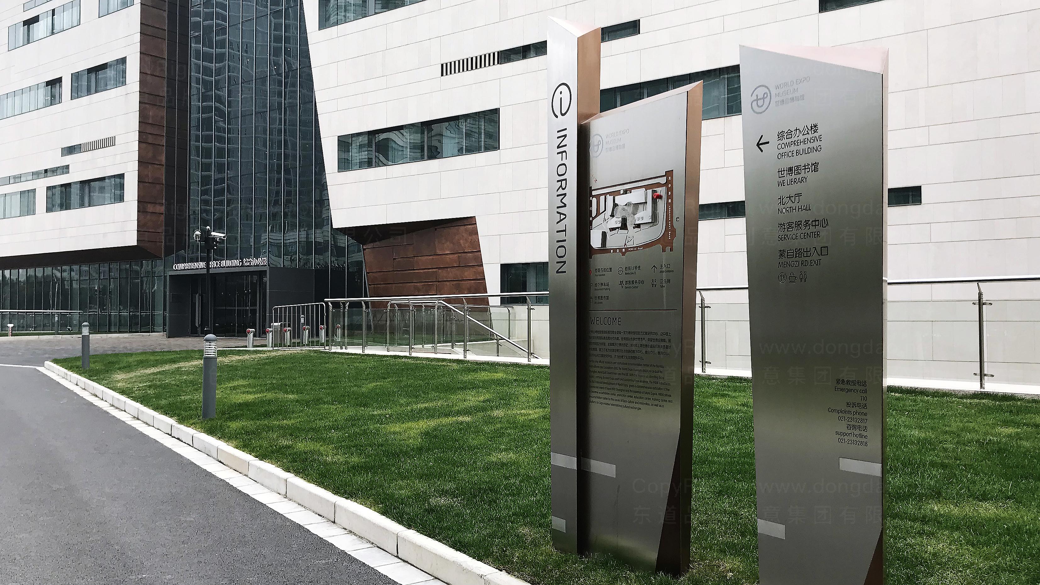 上海世博会标识工程设计应用场景_1