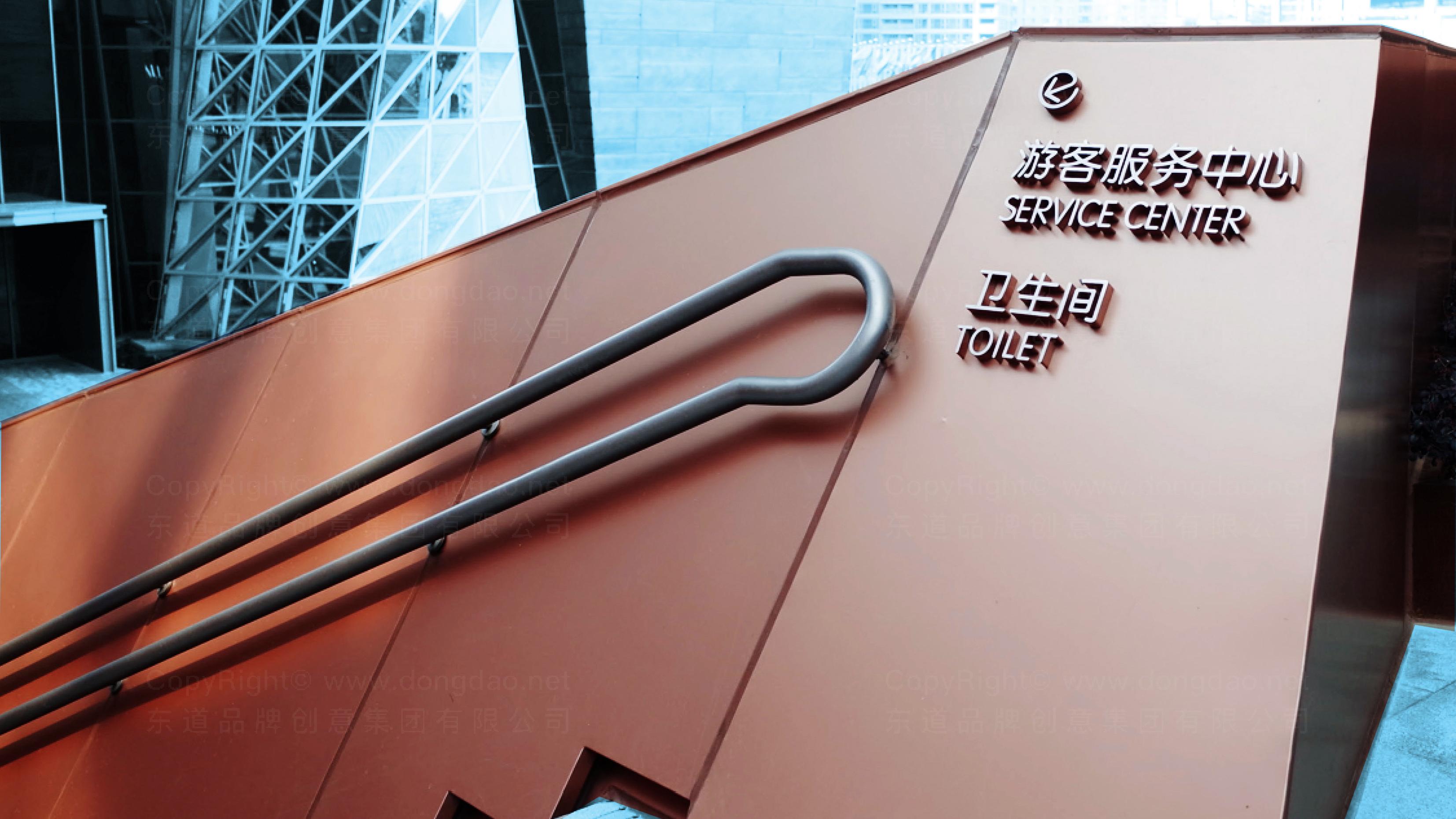 上海世博会标识工程设计应用场景_3