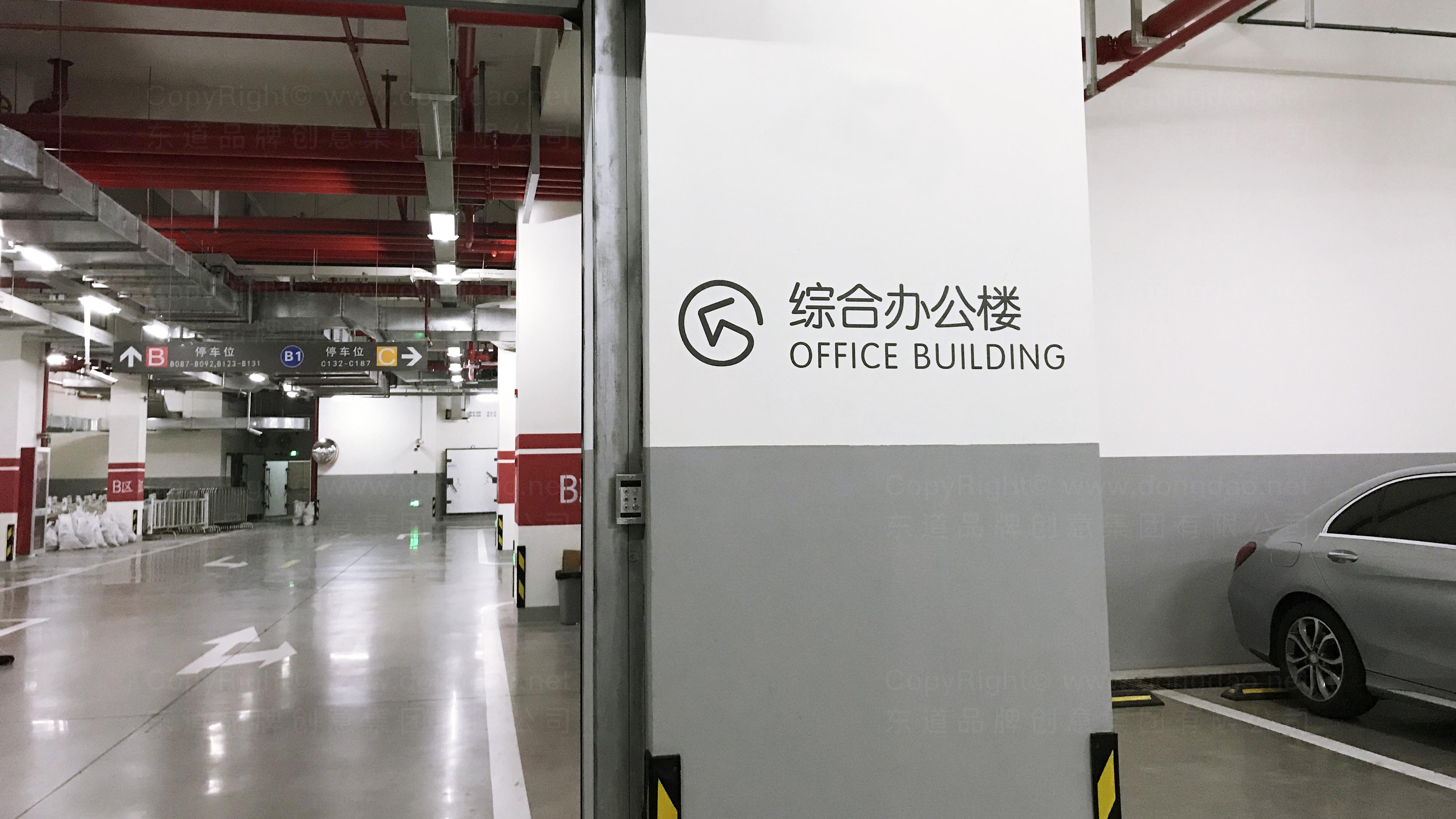 上海世博会标识工程设计应用场景_5
