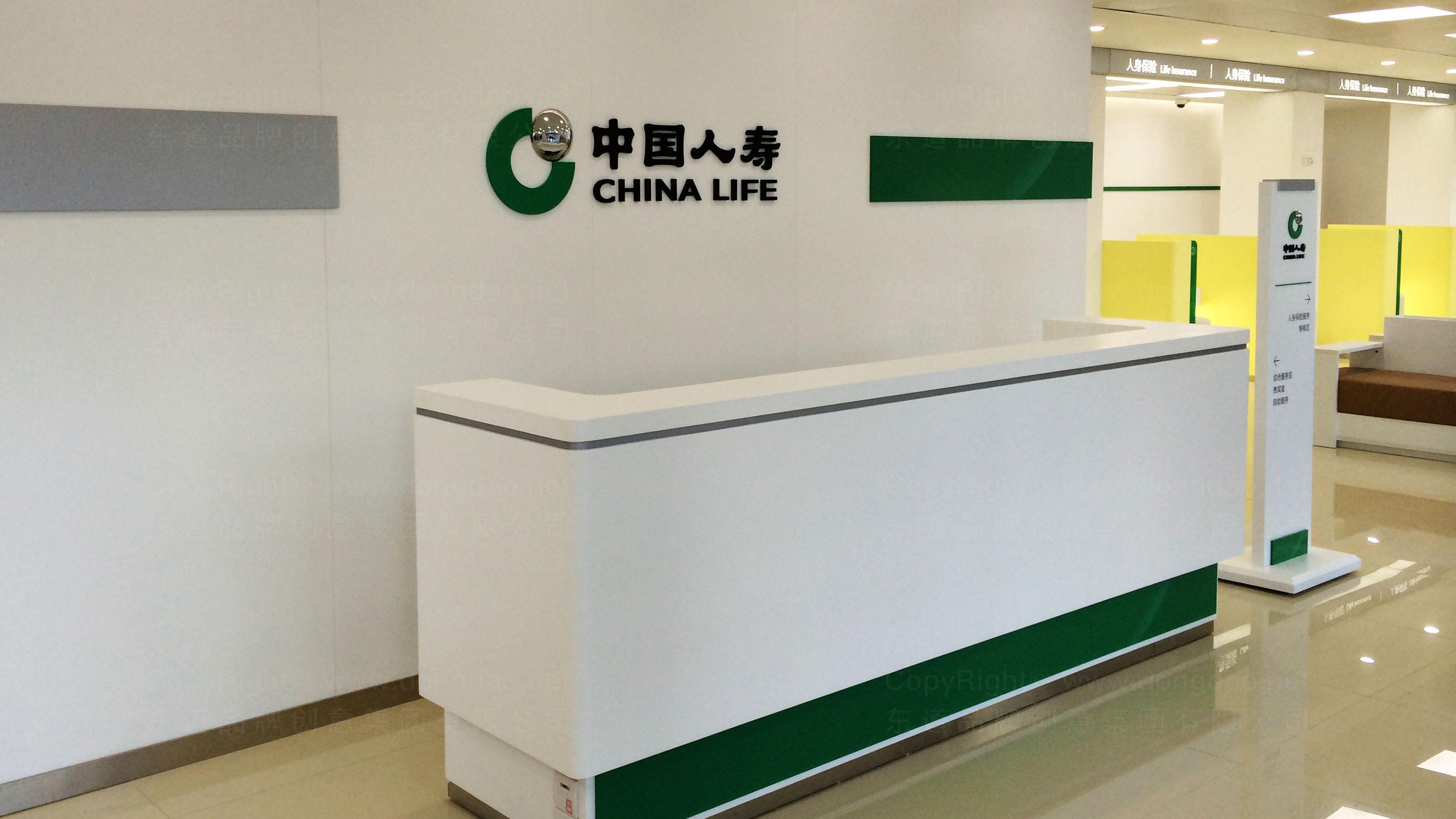 落地工程中国人寿装饰工程标识制作应用