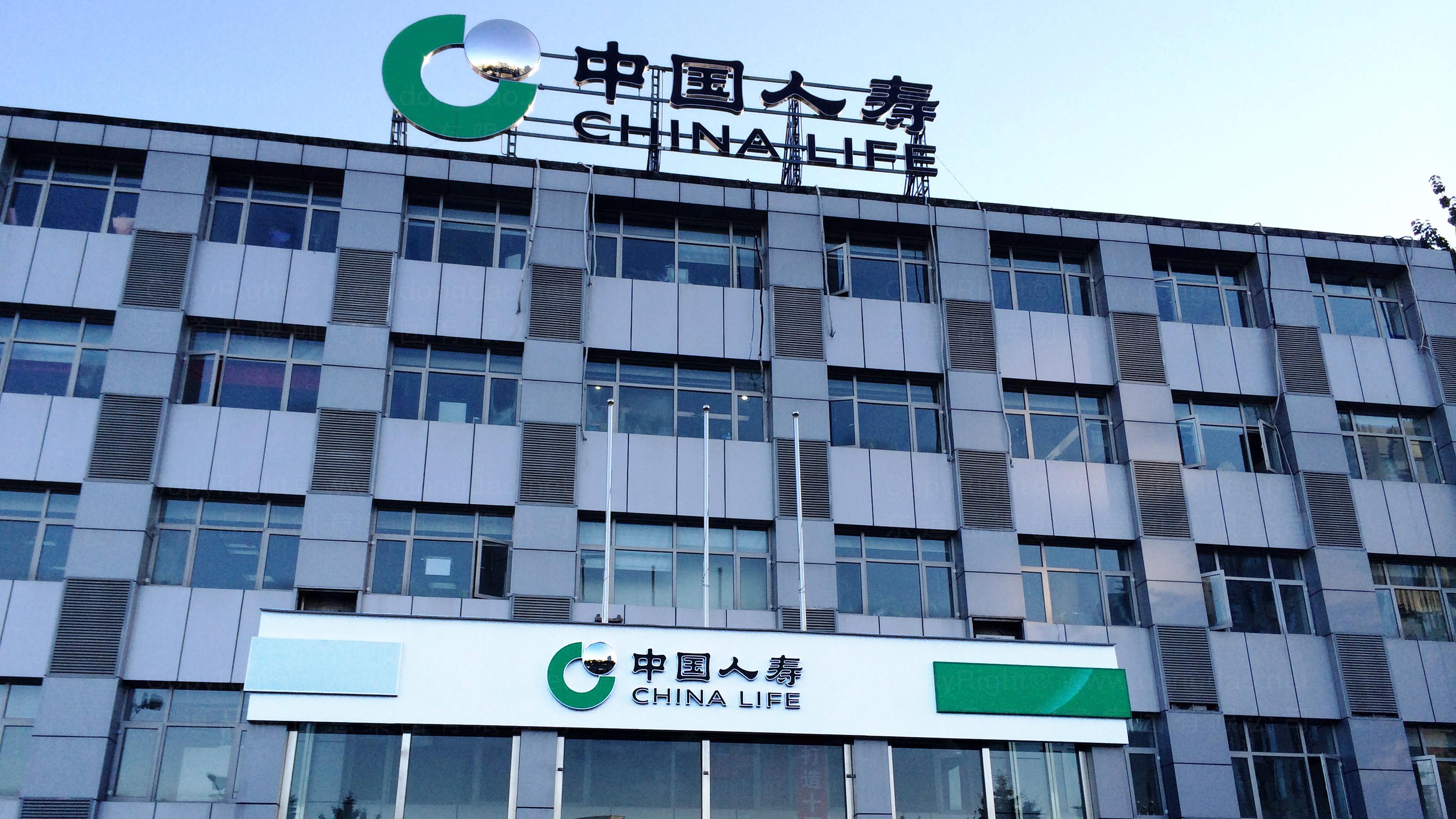 落地工程中国人寿装饰工程标识制作应用场景_1