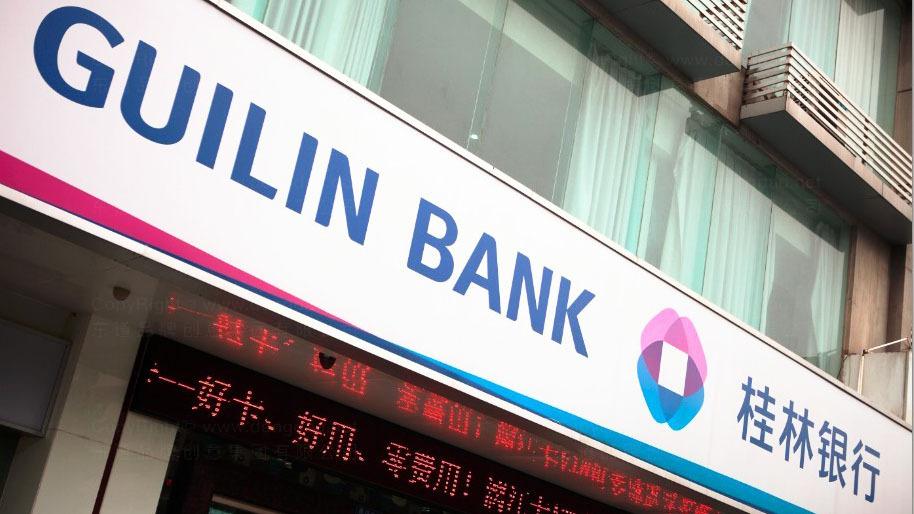 桂林银行装饰工程标识制作设计