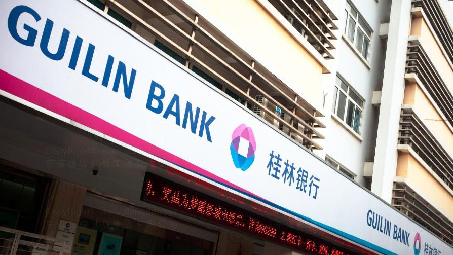 桂林银行装饰工程标识制作设计应用场景_11