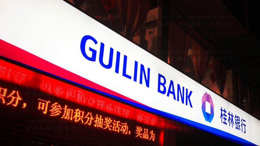 桂林银行装饰工程标识制作设计应用场景_13
