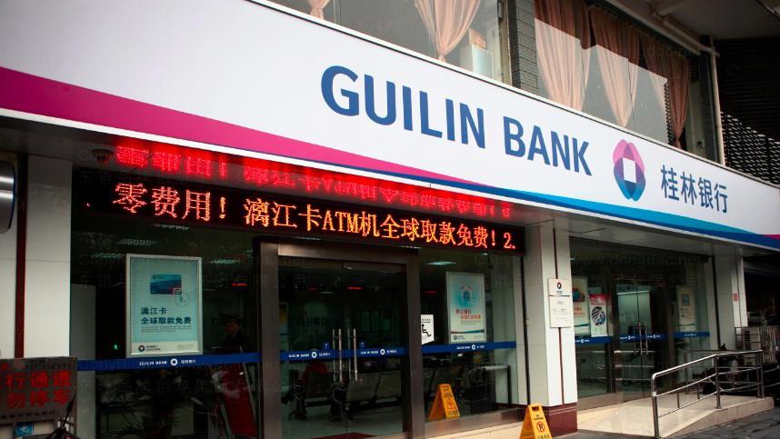 桂林银行装饰工程标识制作设计应用场景_16