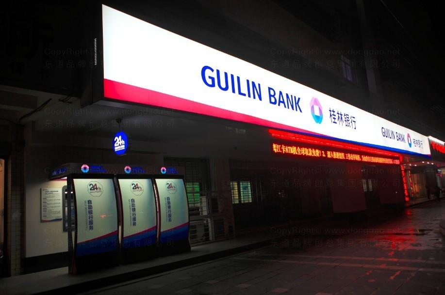 桂林银行装饰工程标识制作设计应用场景_17