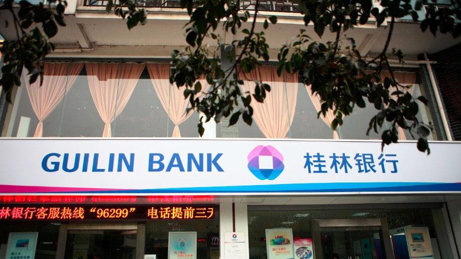 桂林银行装饰工程标识制作设计应用场景_18
