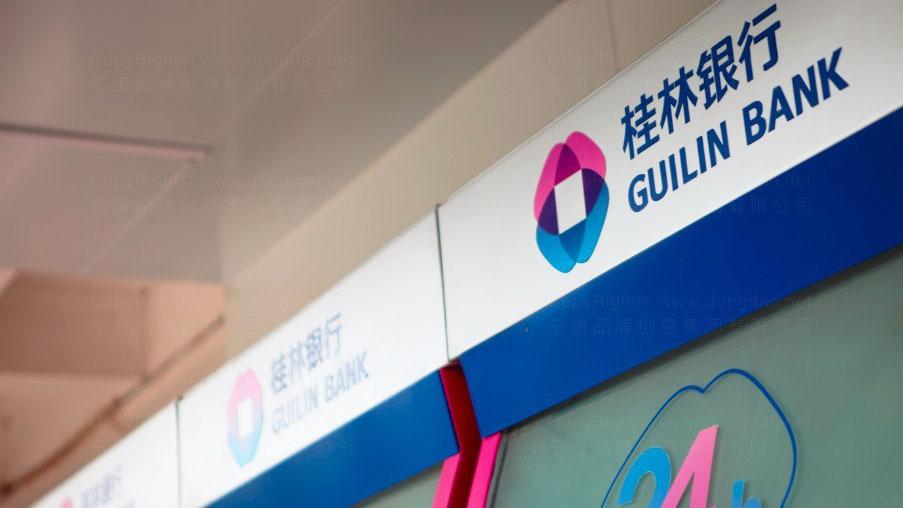 桂林银行装饰工程标识制作设计应用场景_19