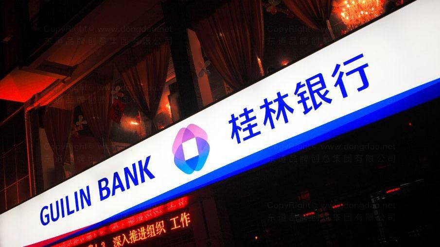 桂林银行装饰工程标识制作设计应用场景_20
