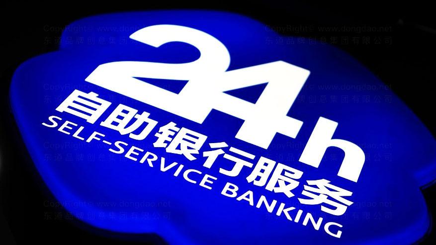 桂林银行装饰工程标识制作设计应用场景_21