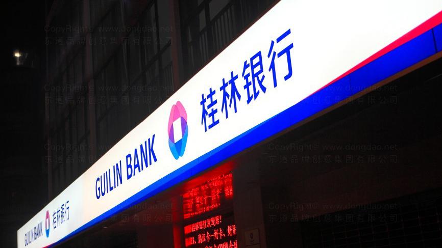 桂林银行装饰工程标识制作设计应用场景_22