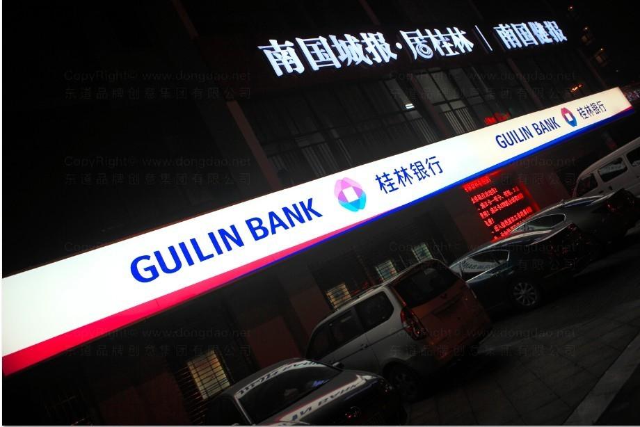 桂林银行装饰工程标识制作设计应用场景_24