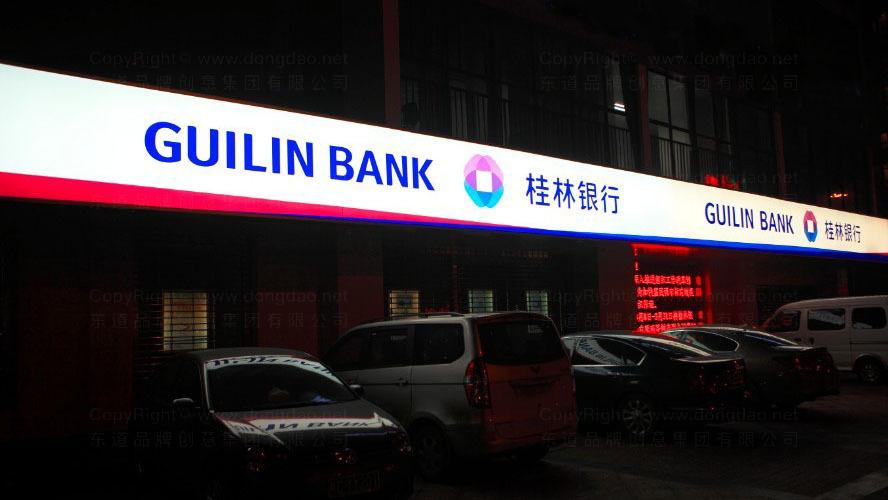 桂林银行装饰工程标识制作设计应用场景_25