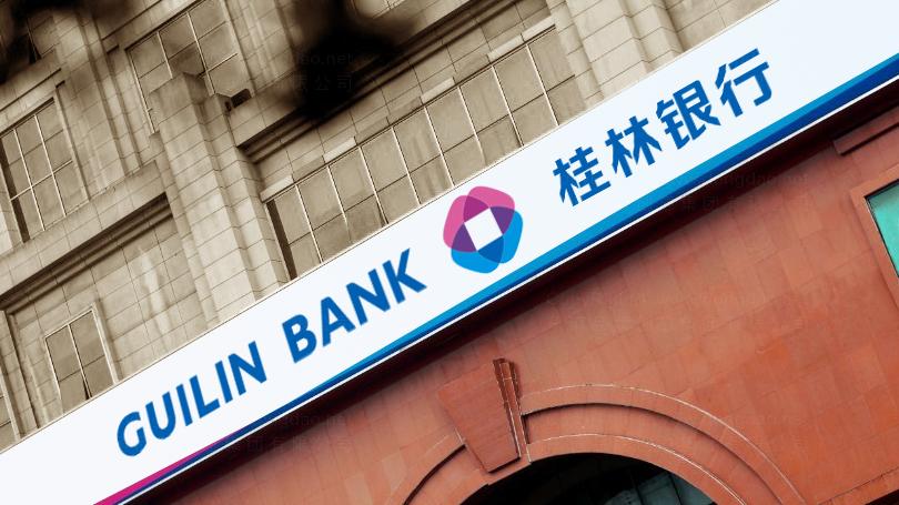 桂林银行装饰工程标识制作设计应用
