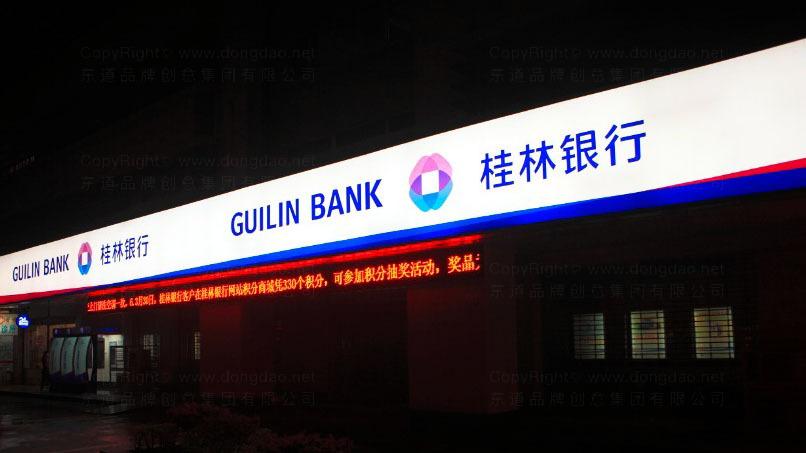 桂林银行装饰工程标识制作设计应用场景_26