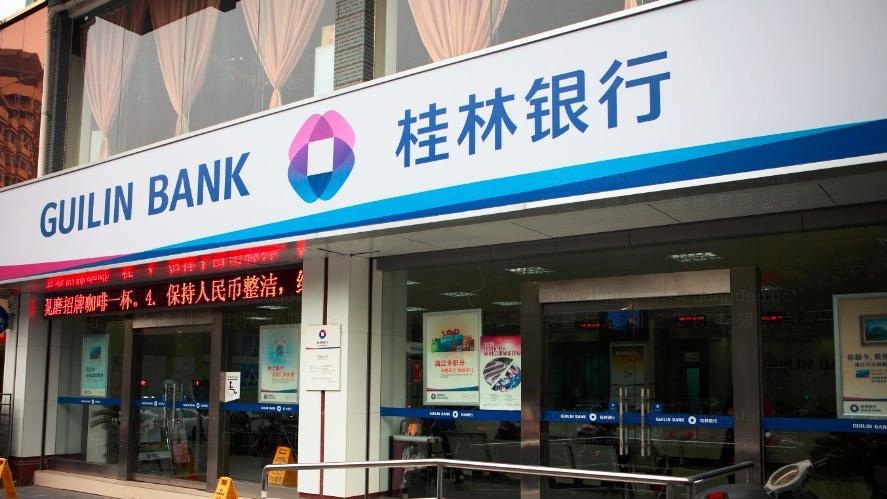 桂林银行装饰工程标识制作设计应用场景