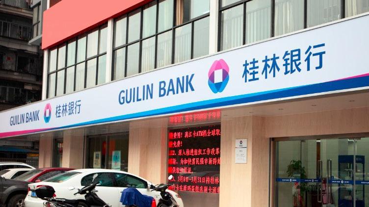 桂林银行装饰工程标识制作设计应用场景_1