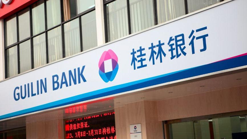 桂林银行装饰工程标识制作设计应用场景_2