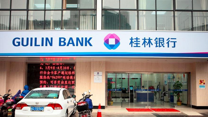 落地工程桂林银行装饰工程标识制作设计应用场景_3