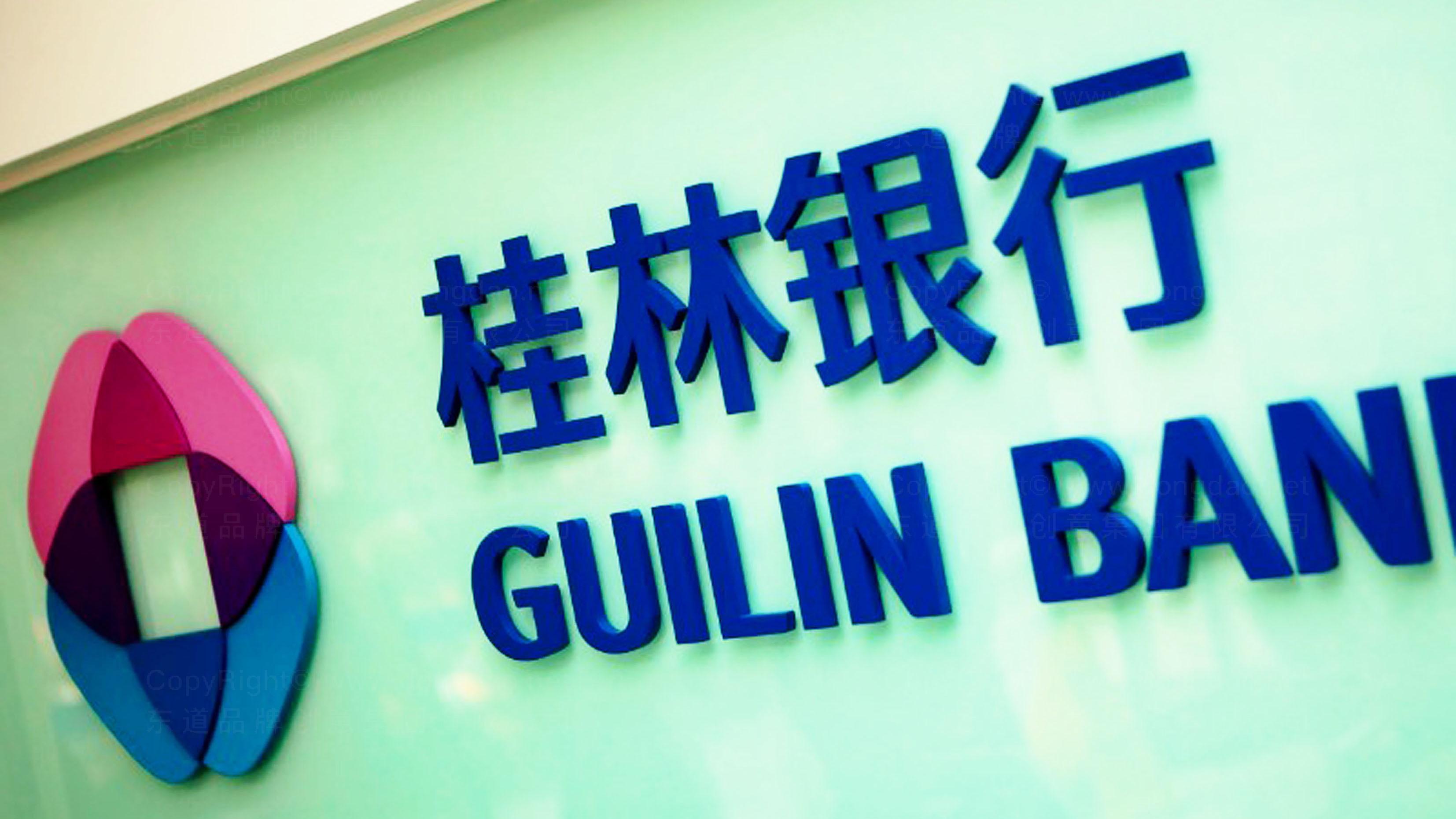 桂林银行装饰工程标识制作设计应用场景_5