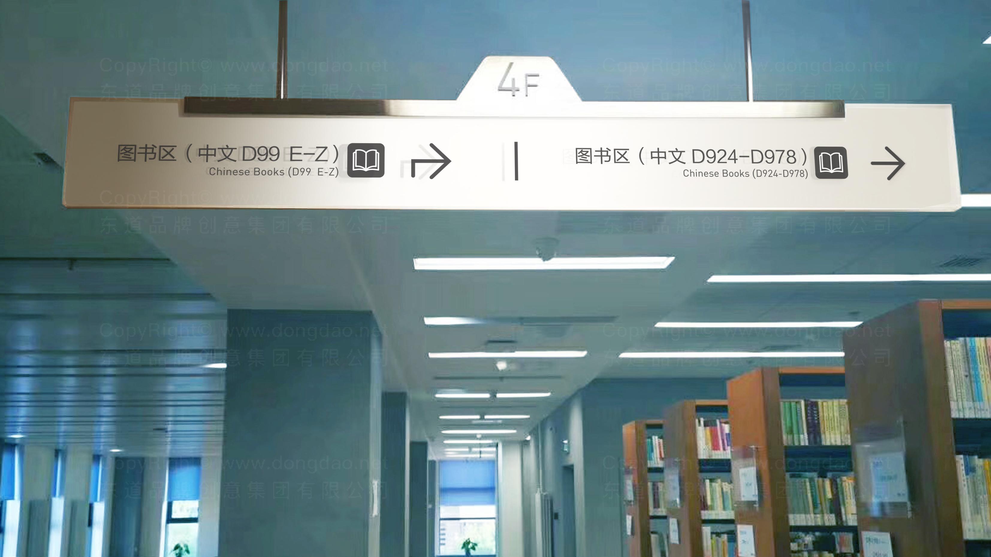 图书馆装饰工程标识制作应用