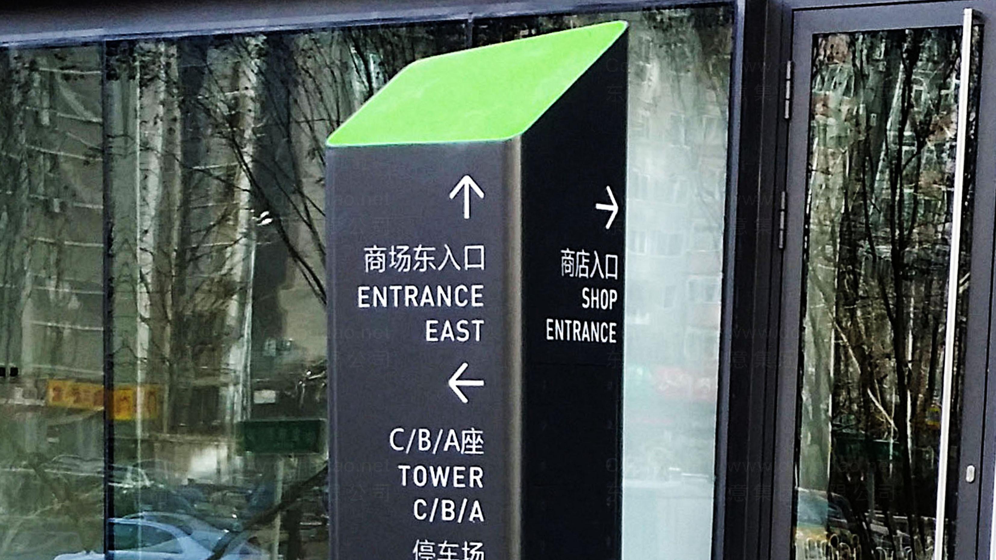 写字楼标识工程设计应用场景_8