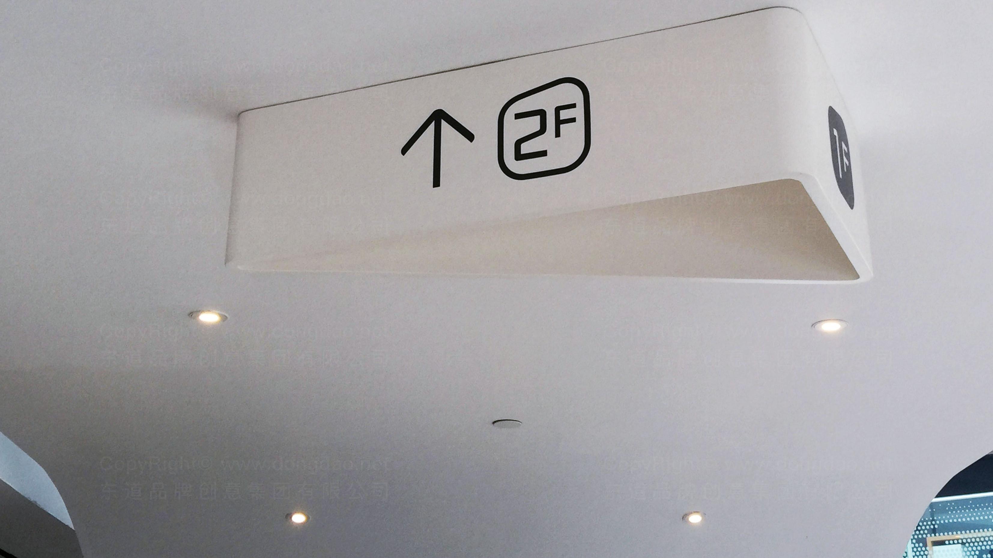写字楼标识工程设计应用场景_12