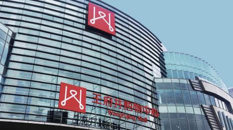 购物广场标识工程设计