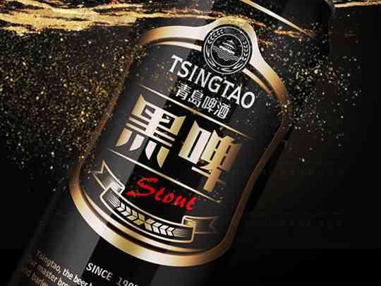 产品包装黑啤包装青岛啤酒产品包装方案