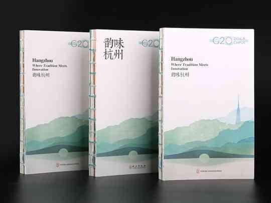 图书设计编辑印刷制作