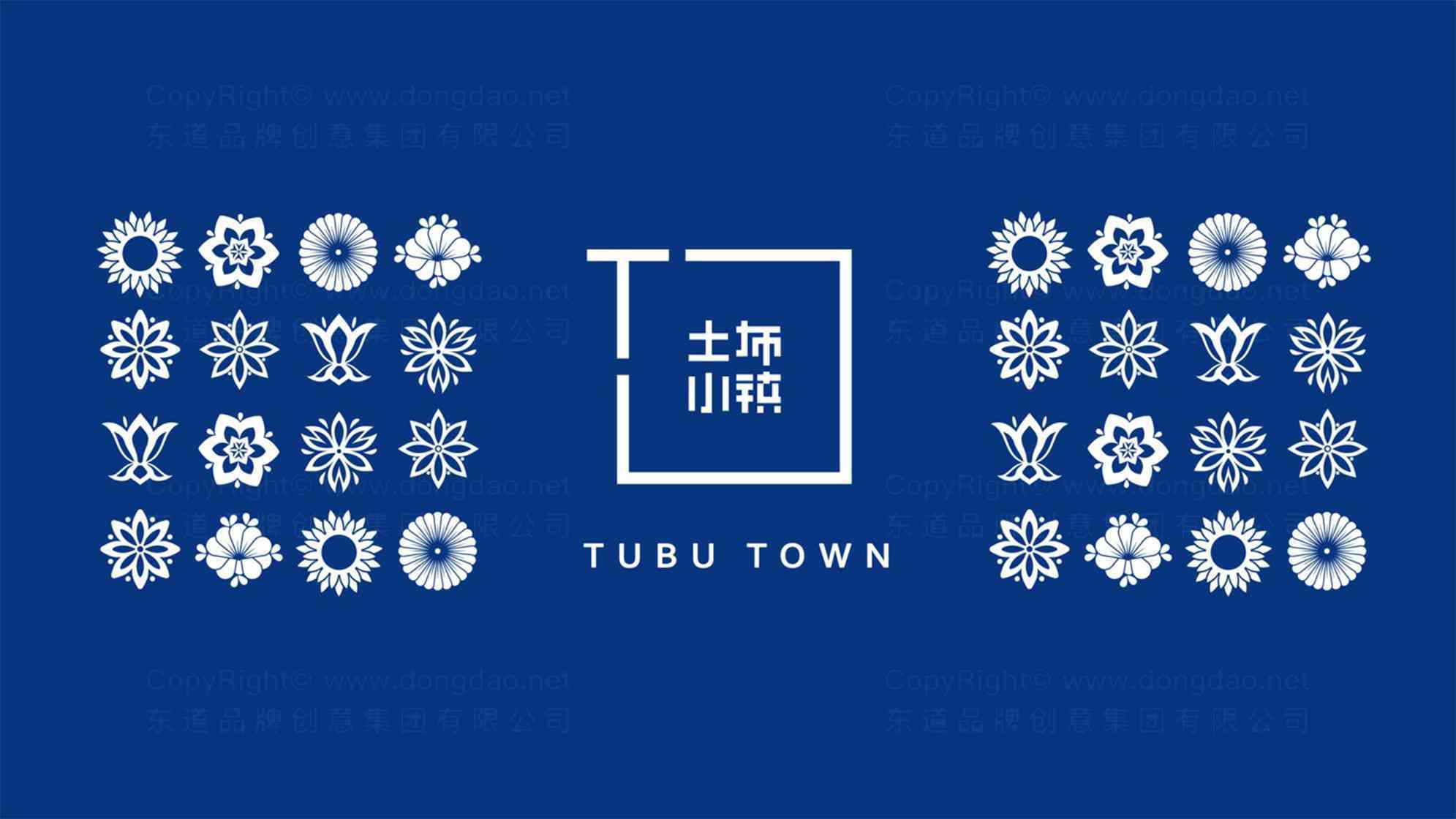 贞丰县土布小镇旅游景点logo设计、vi设计