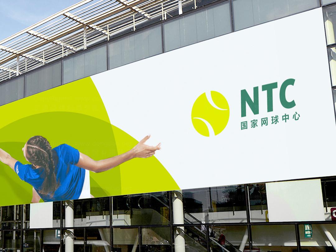 国家网球中心标志设计