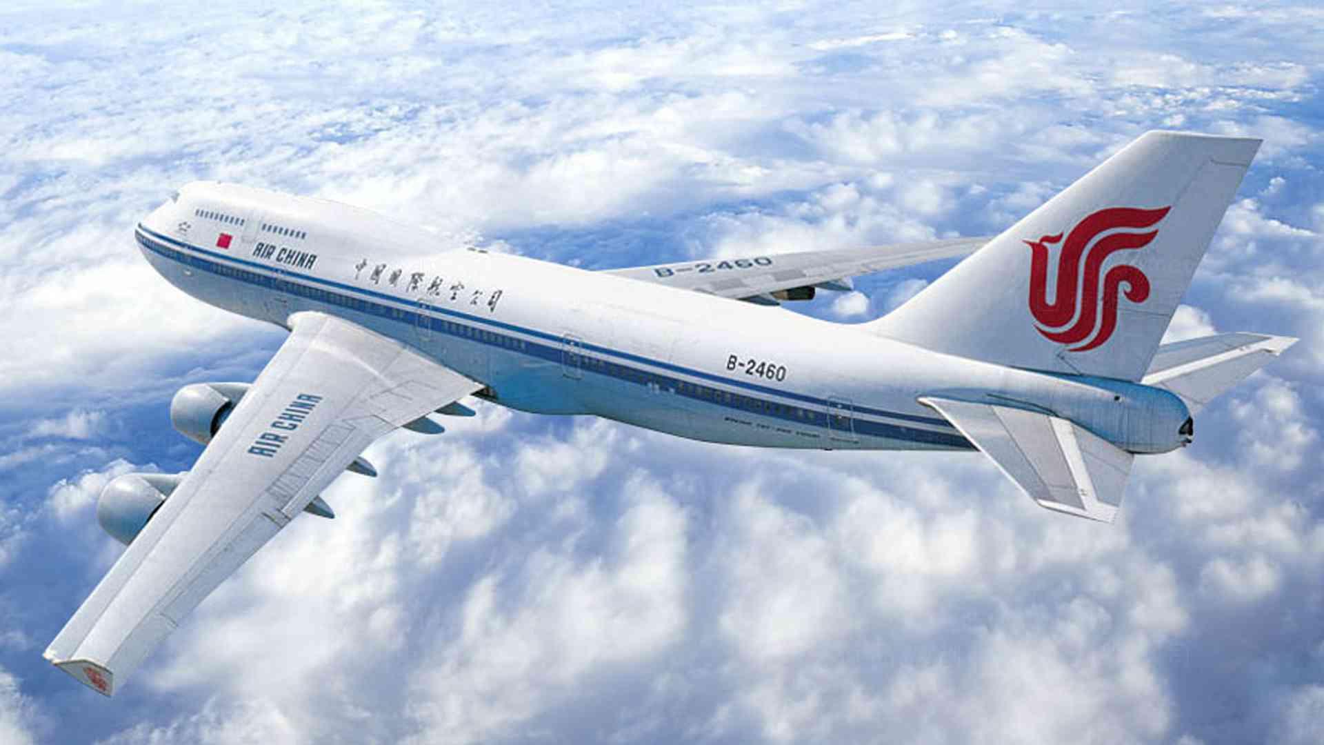 航空公司产品设计