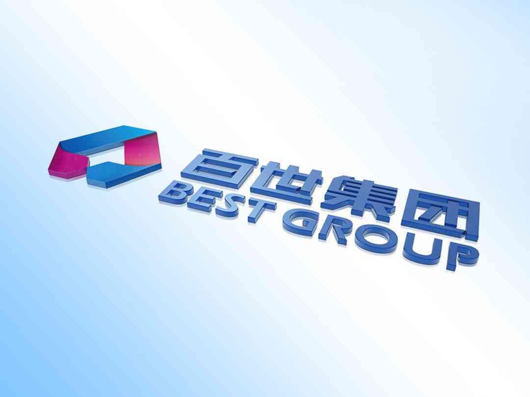 百世物流logo设计