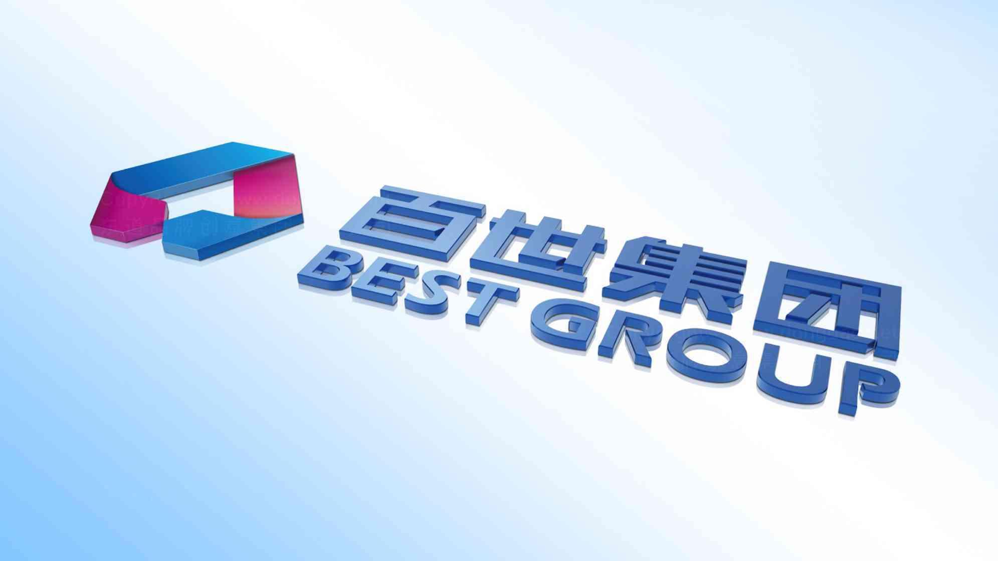 百世物流logo设计1