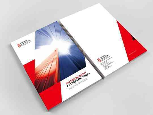 视觉传达画册设计中关村科技园区视觉传达方案